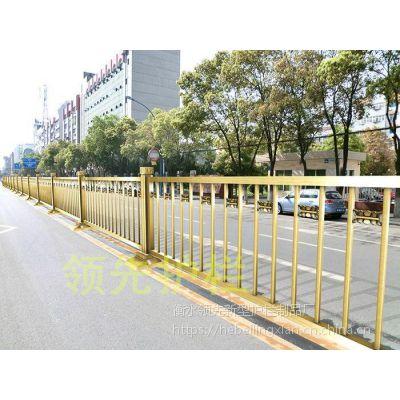 道路护栏A河北隔离道路护栏生产厂家|河北领先