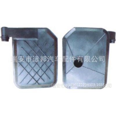 三菱兰瑟(95-03),变速器滤清器MD758691
