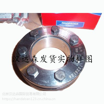 Ringfeder涨紧套260x290型号产品及简介