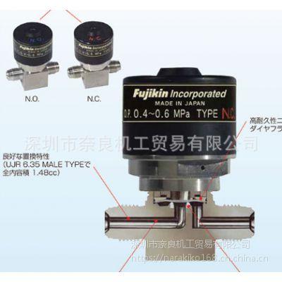 日本FUJIKIN隔膜阀FPR-71-9.52-2