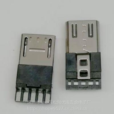 MICRO 5P-B型公头 前五后五焊线/外露6.7/带接地/超薄3.0/有(无)弹片/带卡勾/黑胶