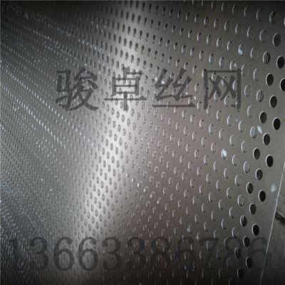 金属圆孔网 防滑多孔板 圆孔冲孔筛板