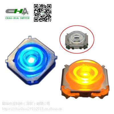 昭华工厂直销 C3001带灯按键开关