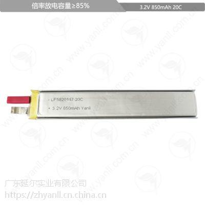 磷酸铁锂CS模型玩具电芯5820117 3.2V 850mAh 20C