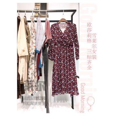 女装品牌欧莎莉格新款稀缺货源四季青服装批发市场多种面料新款组货包