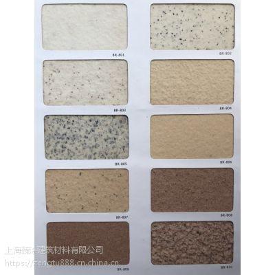 天然真石漆 大理石漆 水包水 沙胶漆厂家直销 可来样定制