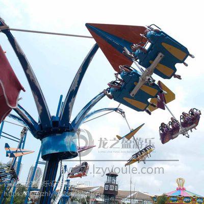 游乐园设备风筝飞行器