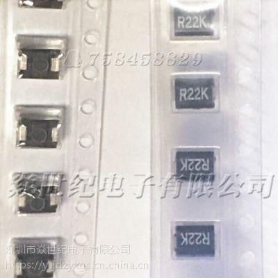 供应CM453232-R22KL 1812 R22K 0.22UH 220NH贴片屏蔽绕线电感