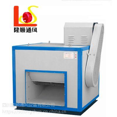 四川厂家直销HTFC型低噪音3C消防排烟离心风机箱