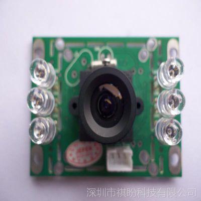 厂家大量供应黑白彩色COMS摄像头  验钞机摄像头 清晰度高