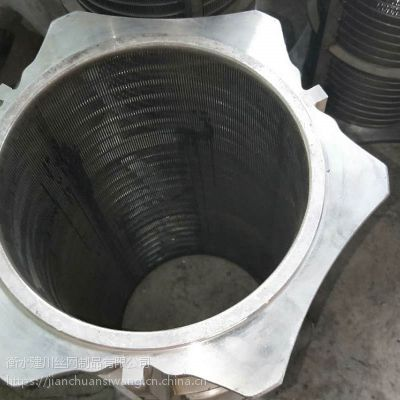 固液分离机筛A230型零污染排放固液分离机筛网厂家