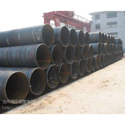 大口径厚壁国标螺旋钢管价格报价
