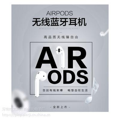 Apple/苹果AirPods无线蓝牙智能耳机入耳式耳麦适配IPONE手机外贸精品货源现货