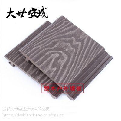 木塑外墙挂板好吗?木塑外墙挂板多少钱,好不好,木塑挂板