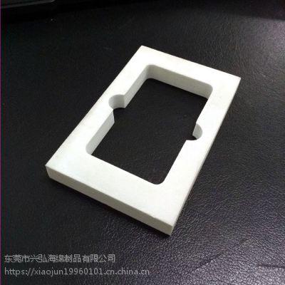 eva环保包装海绵内衬粘贴异型加工来图定制