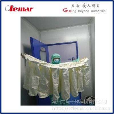 常州力马-FZ-200沸腾干燥机捕尘袋、捕集袋、流化床抖尘袋生产厂家