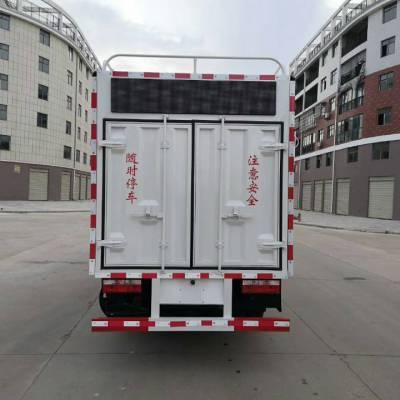 车载移动式渣液分离车吸污带净化处理一车搞定