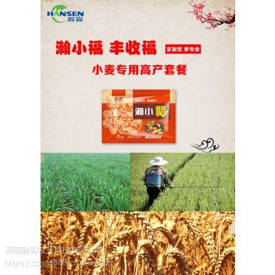 小麦高产套餐小麦高产定制套餐|瀚小福