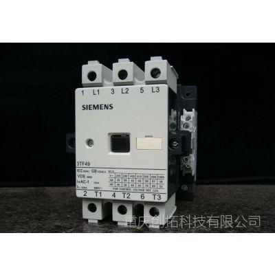 重庆创拓科技 西门子 接触器3TD系列