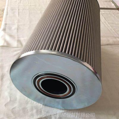 01-094-006纤维素滤芯 电厂精滤器滤芯