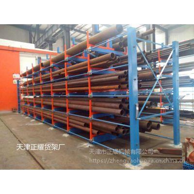 广西12米钢管存放架 伸缩式悬臂货架价格 重型货架材料