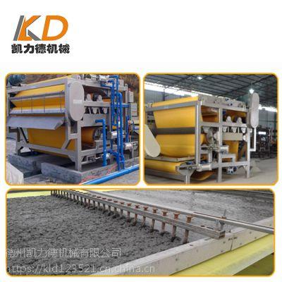 工业专用泥浆脱水机 抗腐蚀石材泥浆带式压滤机 环保高效节能