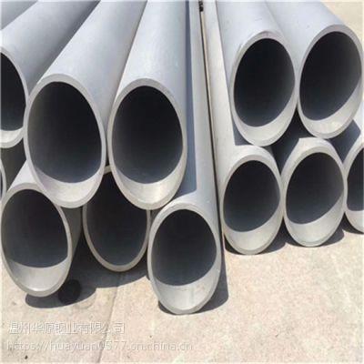 美标2205不锈钢管特殊规格材质定做