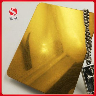 304香槟金不锈钢板_不锈钢钛金订做在线咨询
