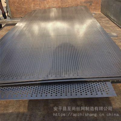 喷塑冲孔板 白色防护冲孔板 直排冲孔网板生产厂家【至尚】