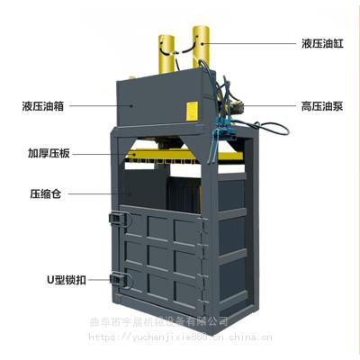 立式20吨油漆桶压扁机 液压编织袋压扁机厂家 废旧材料打包机