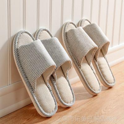 室内家居拖鞋情侣居家防滑保暖木地板拖鞋 男女秋冬季棉拖鞋