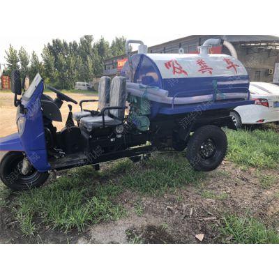 柴油三轮式吸粪车 全国发货的粪便抽粪车 自吸自排的吸污水机