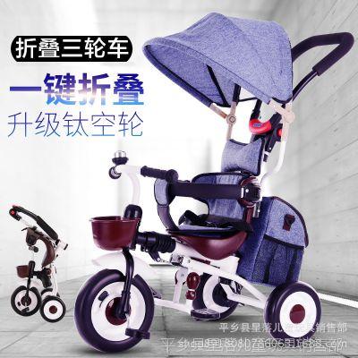 爱德格儿童三轮车脚踏车1-3-5岁轻便折叠宝宝婴儿手推自行车童车