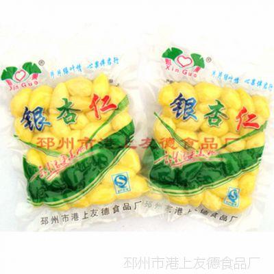 心果厂家直销泰兴银杏真空保鲜食品白果仁坚果果仁白果干邳州炒货