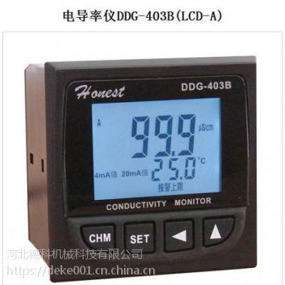 河津DDG-403B(LCD-A)电导率仪 在线电导率仪 工业电导率 --含电极电导率仪/工业电导率