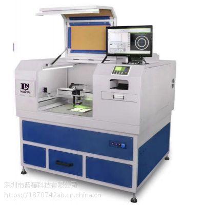 蓝濂LN-QM650 精密激光切割机 PP PC PVC精密激光切膜机