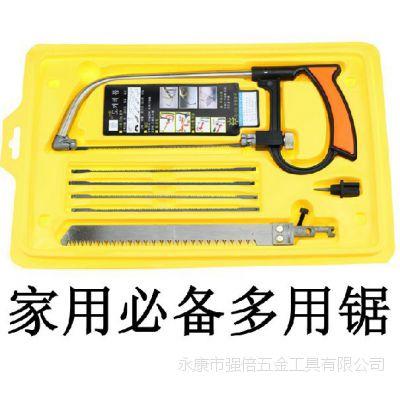 .厂家批发家用多功能多用小钢锯木工魔鬼手锯模型锯 可配钢锯架条