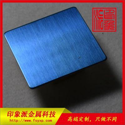 不锈钢拉丝板厂家/佛山304宝石蓝不锈钢板图片