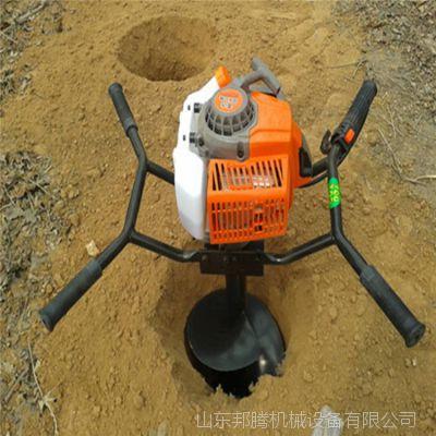 厂家优惠汽油地钻打坑机 强劲汽油挖坑机 园林植树汽油挖坑机直销