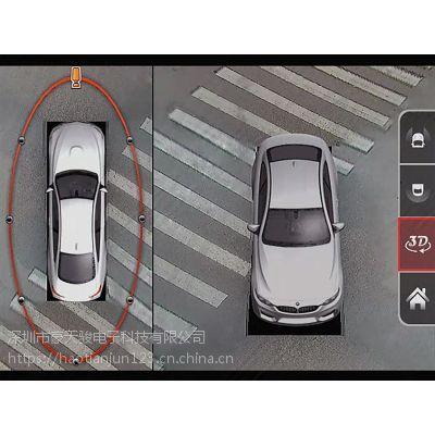 车视野360度全景行车记录仪