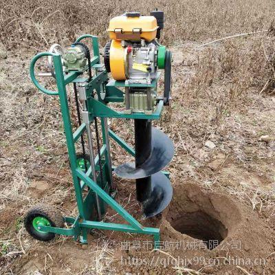启航手推式钻窝机 水泥电线杆打洞机 安徽植树挖坑机价格