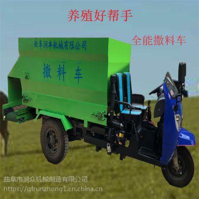 喂料方便加工定撒料车 规格多样式投喂车 养牛合作社采购撒料车