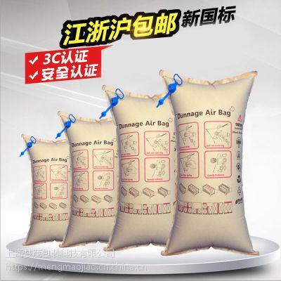 特价货柜充气袋 集装箱填充气囊50*100厂家直销牛皮纸充气袋