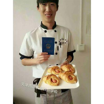 天津私家烘焙招聘-天津私家烘焙-天津西莎蛋糕(查看)
