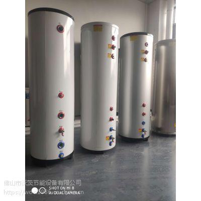 供应燃气壁挂炉配套除菌专用水箱