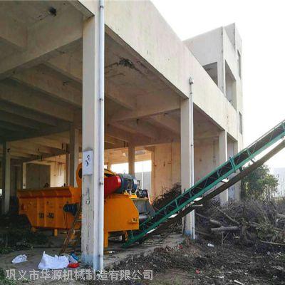分期购买木材综合破碎机设备 大型柴油生物质综合木材粉碎机现货