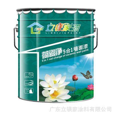 墙面涂料 墙面漆 荷瓷净5合1墙面漆 广东立镁家墙面漆生产厂家