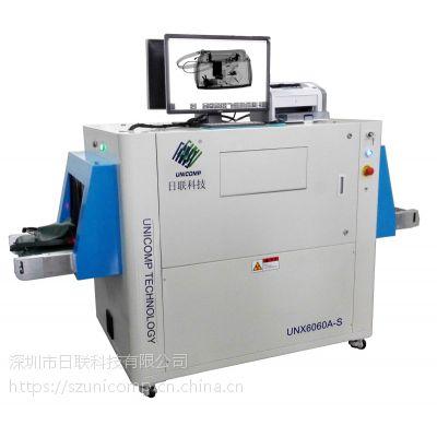X射线食品异物检测机 日联UNX6060A异物检测机 罐头包装食品异物检测机
