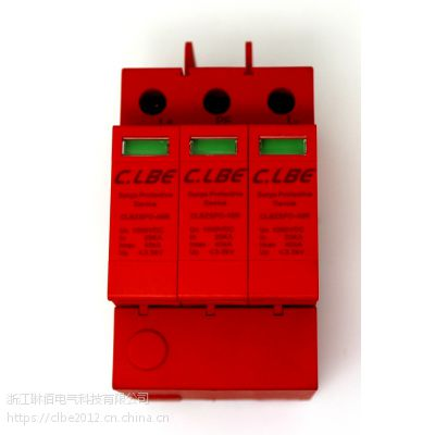 SPD浪涌保护器、浙江琳佰CLBSPD光伏专用、直流电涌保护器