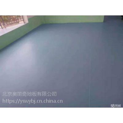 pvc塑胶地板批发 办公室专业塑胶地板